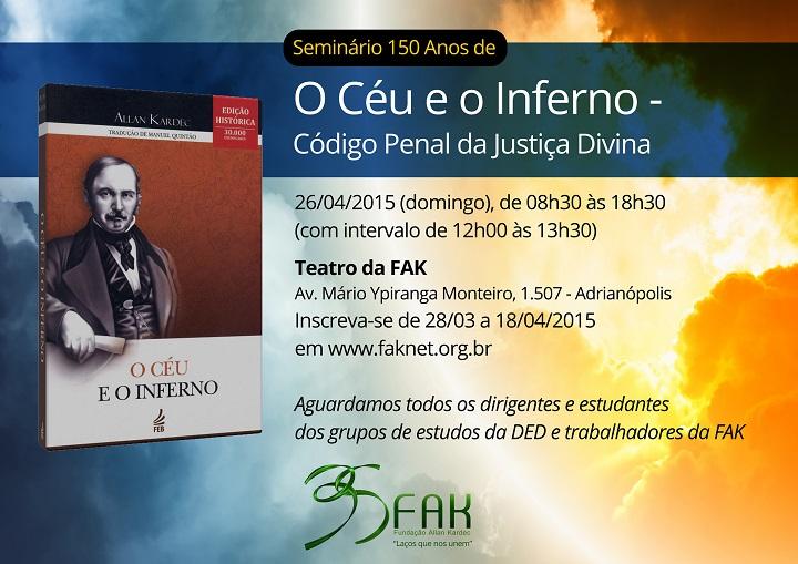 Seminário 150 Anos de O Céu e o Inferno - 26Abr2015 (eletrônico)